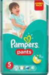 Трусики Pampers pants Junior 12-18 кг (5) 48 шт