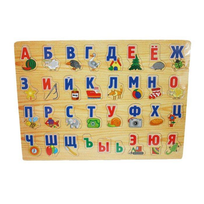 4166983f8 Рамка вкладыш Алфавит